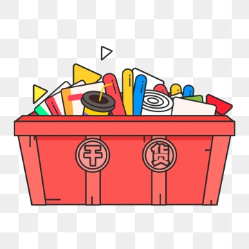 Closet clipart storage box. Free download hand painted