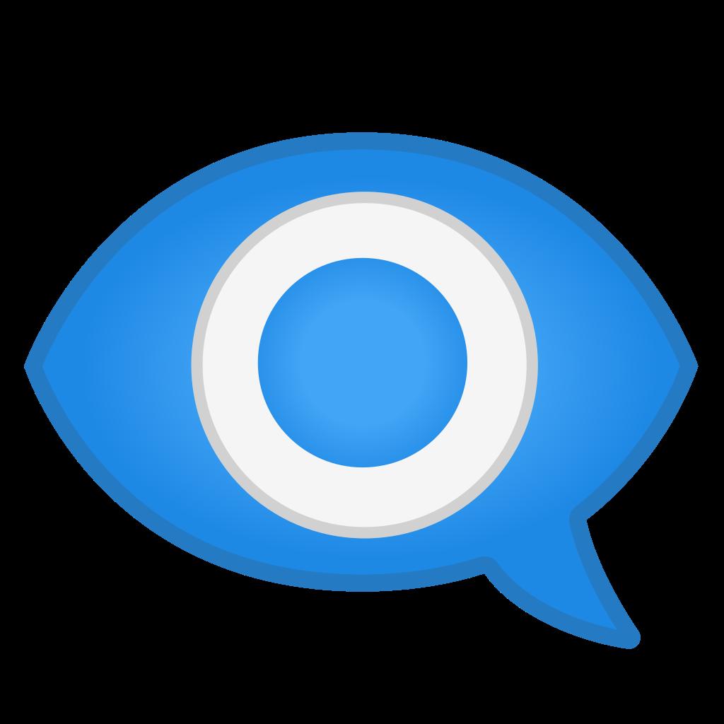 Eye in speech bubble. Clothing clipart blue object