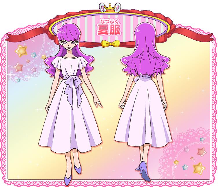 Clothing clipart summer season. Image yukari clothes png