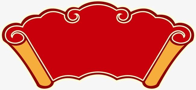 Chinese style reel png. Clouds clipart red