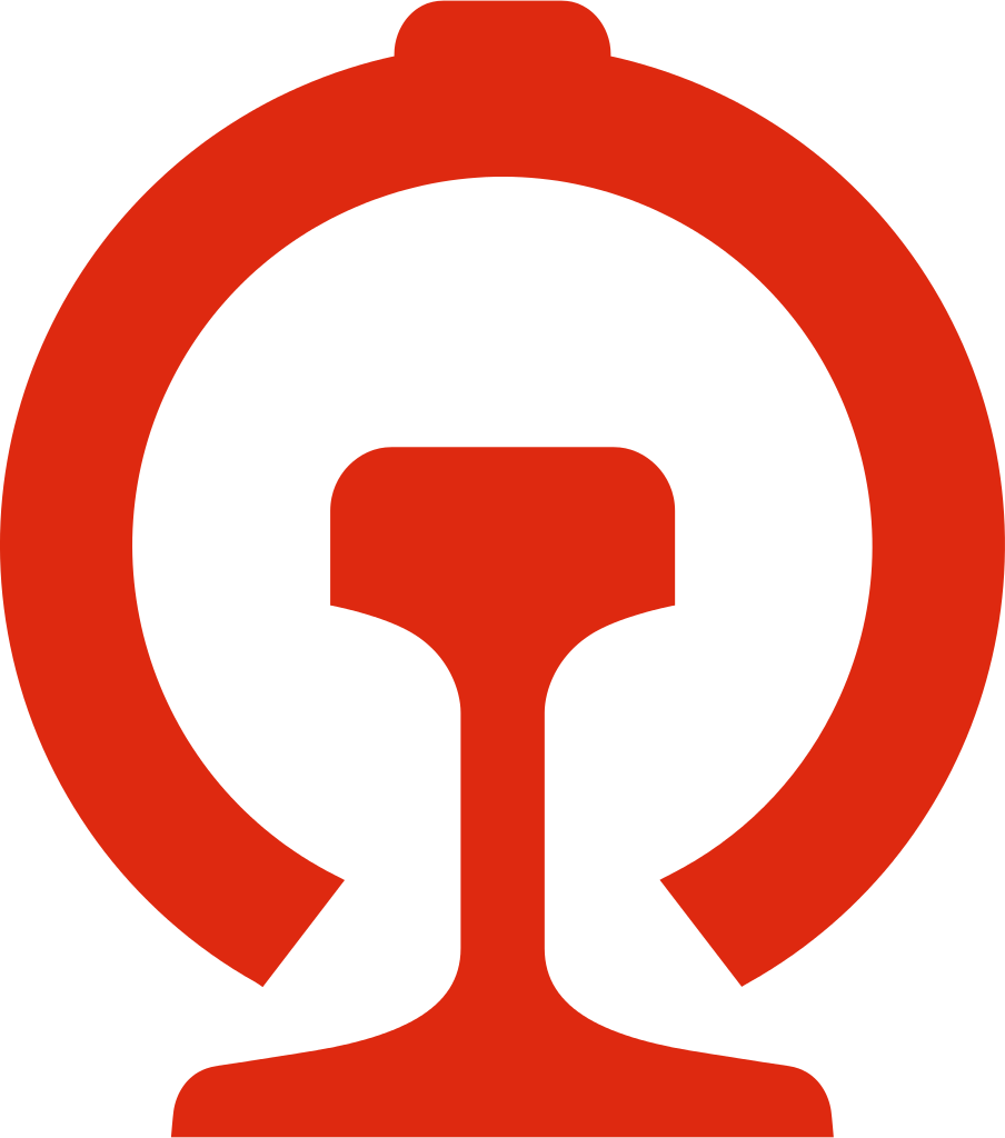 Coal clipart trolly. Logo of the china