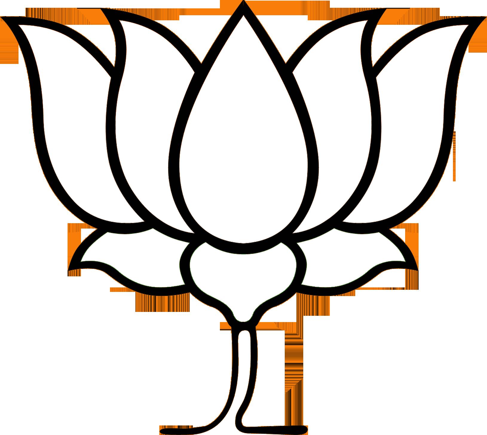 Lotus logo bjp