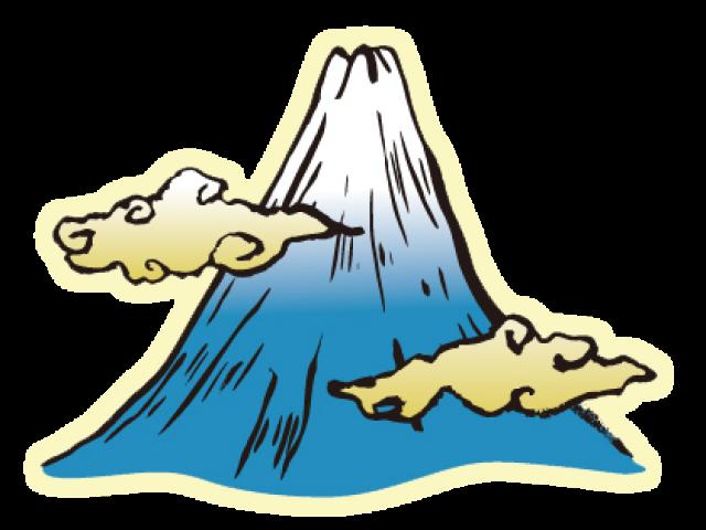 Mountain bundok graphics illustrations. Person clipart sinhalese