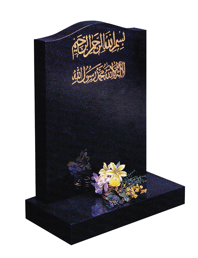 Grave clipart gravesite. Stonecraft muslim funerals islamic