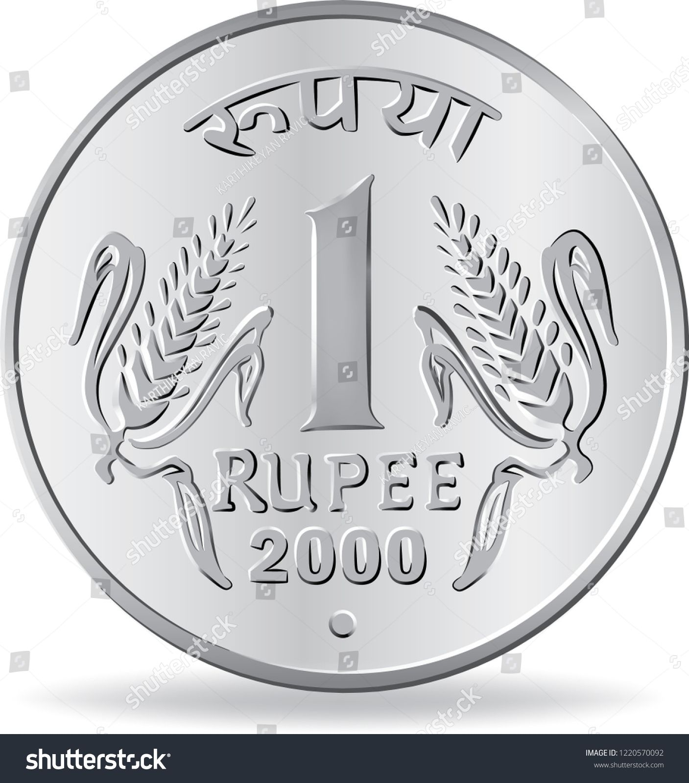 One silver in vector. Coin clipart 1 rupee