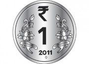 Coin clipart 1 rupee.  station