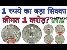 Coin clipart 2 rupee.  best old images