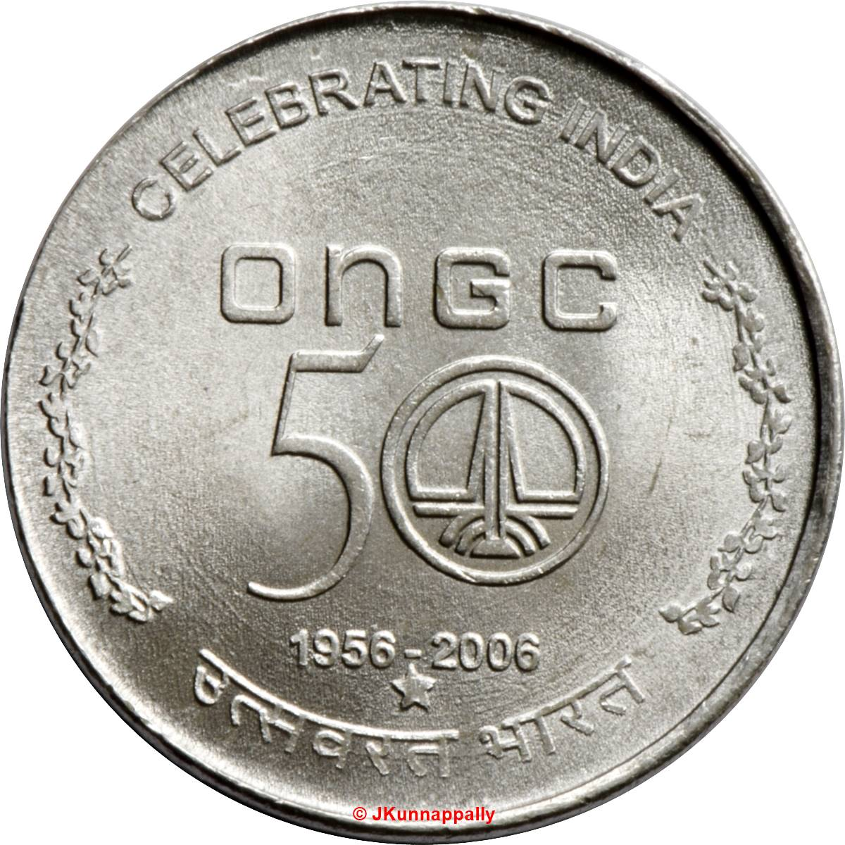 Coin clipart 5 rupee.  rupees ongc anniversary