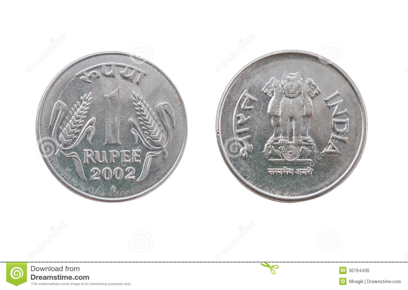 Coin clipart 5 rupee. One station