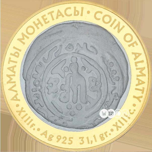 Coin clipart ancient coin. Wbcn kazakhstan non circulating