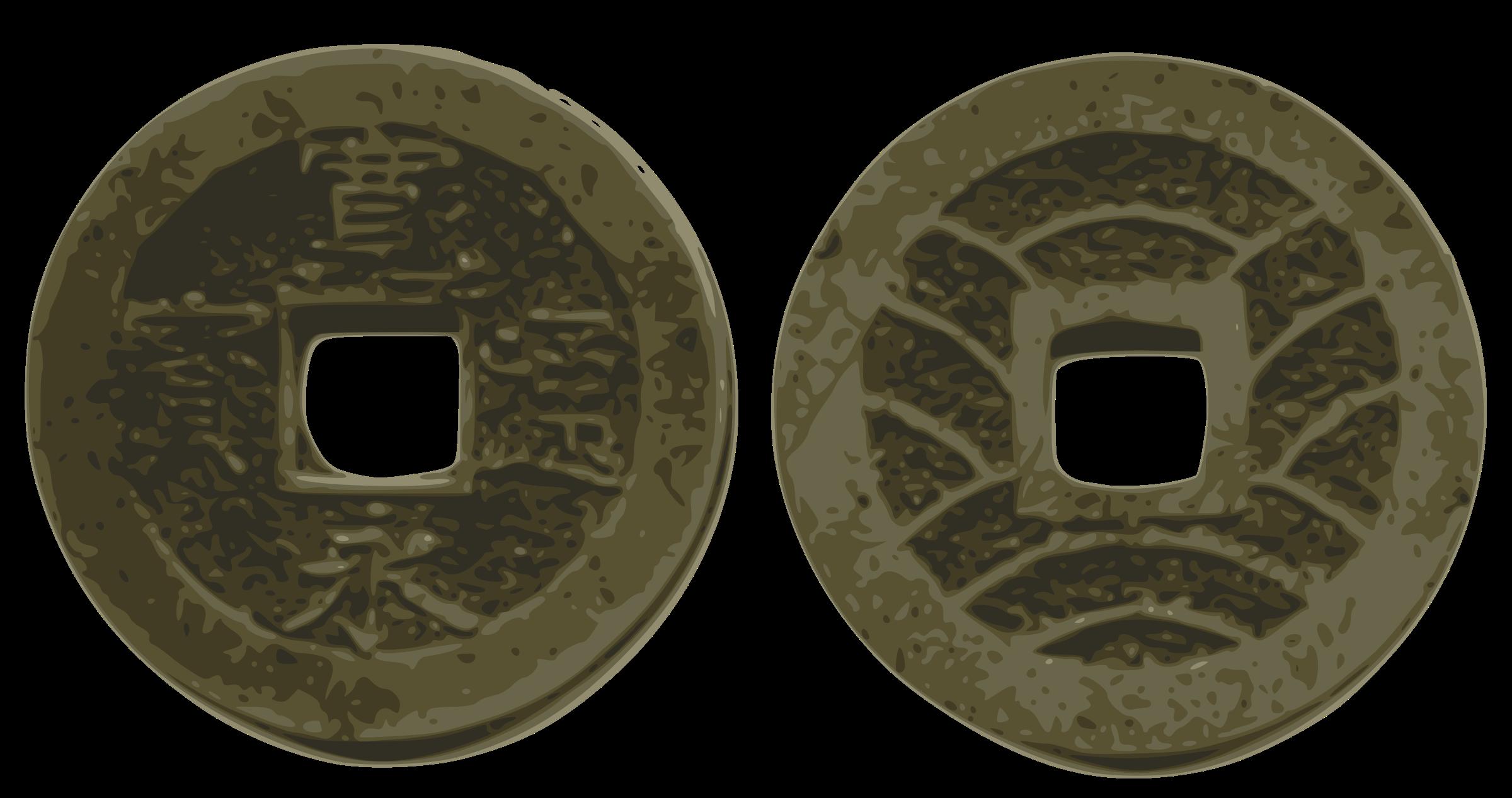 Coin clipart english. Japanese edo big image