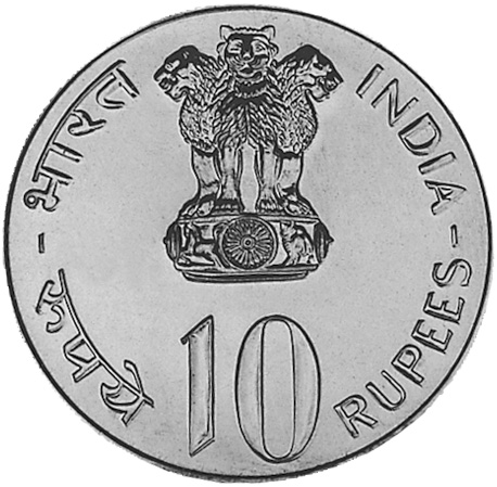 Republic rupees km prices. Coin clipart rupee india