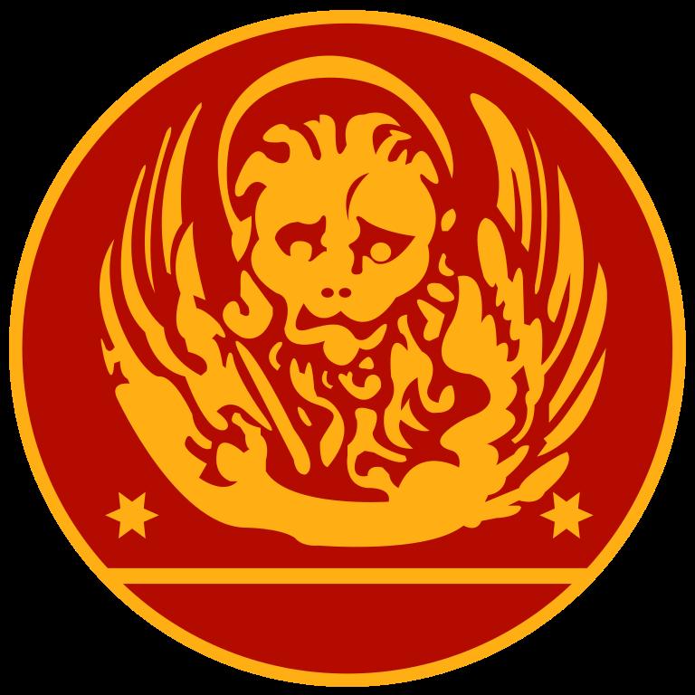 Coin clipart svg. File venetian colonial emblem
