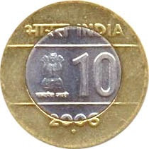 Coin clipart ten rupee. Uncle cruise rupees coming