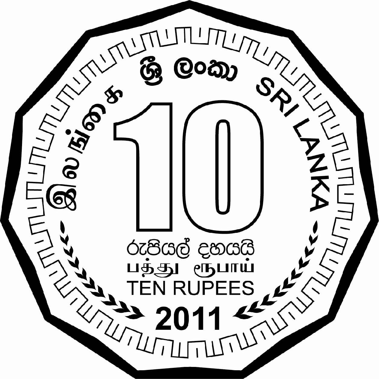 Coin clipart ten rupee.  sri lanka sambuddhatva