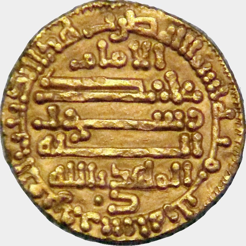 Coins clipart english. Abdullah al mahdi billah