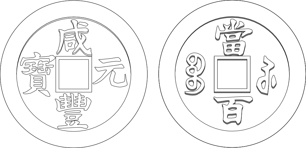 Clipartist net clip art. Coins clipart line