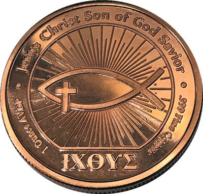 Coins clipart simple interest. Ichthus copper round avdp
