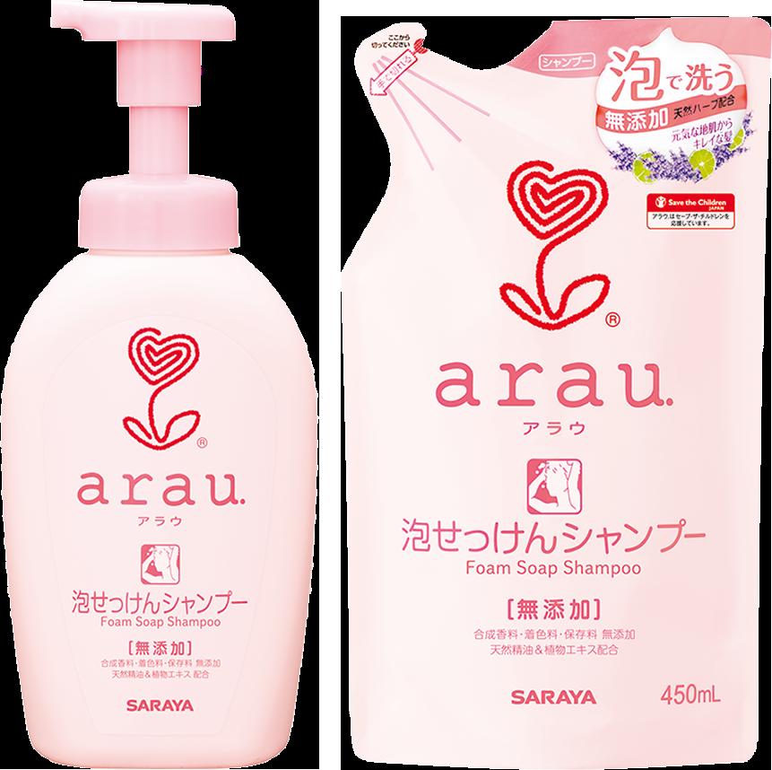 Arau foam. Shampoo clipart soap shampoo