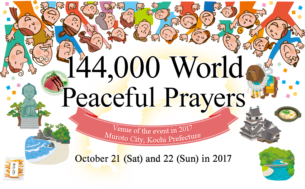 prayers of the. Community clipart peaceful community