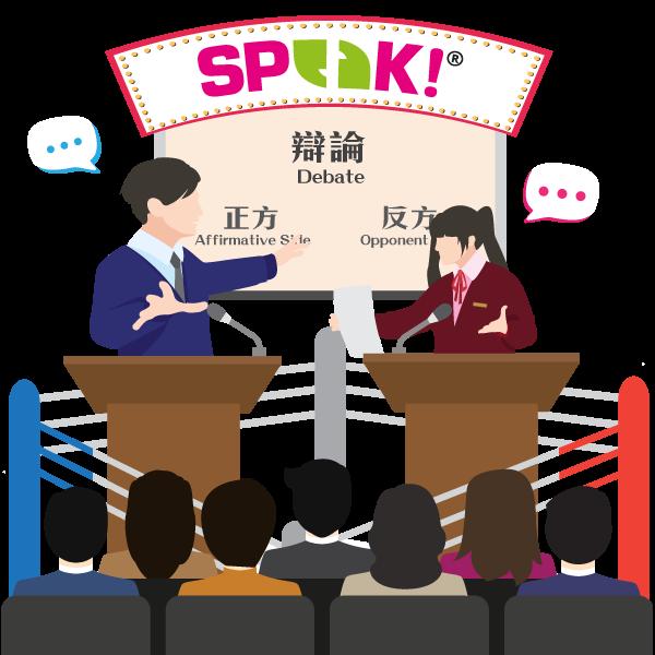 Top bestie speak debatetrainingcontentcover. Conversation clipart class debate