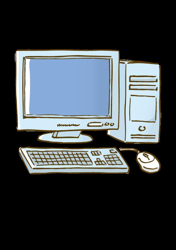 Desktop Computer Drawing at GetDrawings