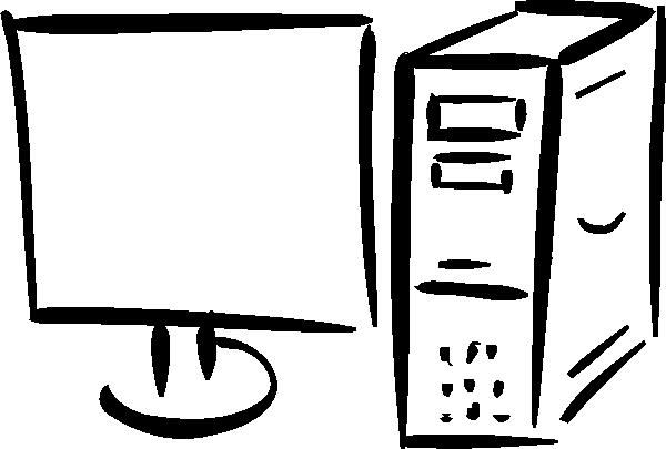 Clipart panda free images. Computer clip art outline