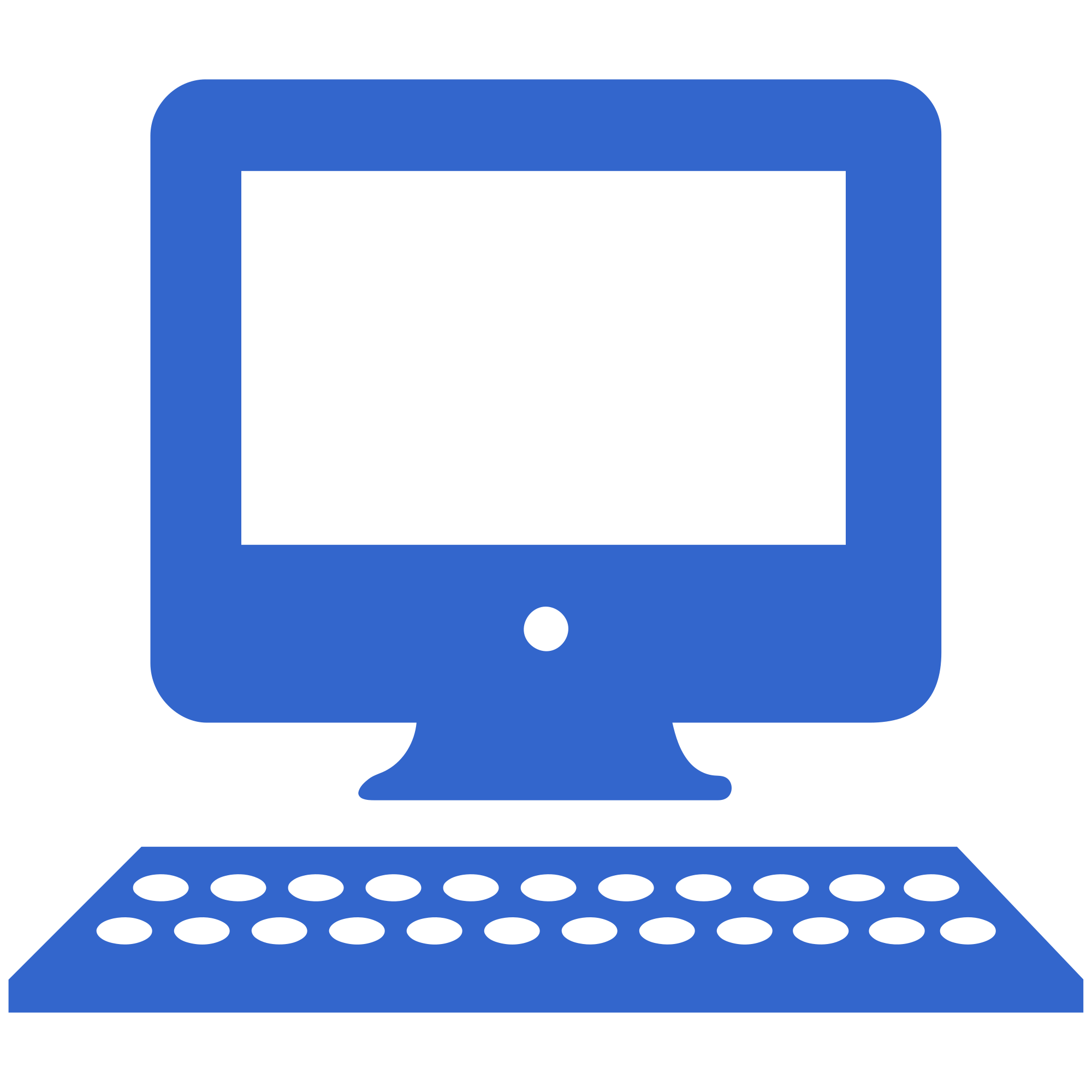 Computer icon png. File personal wikimedia commons