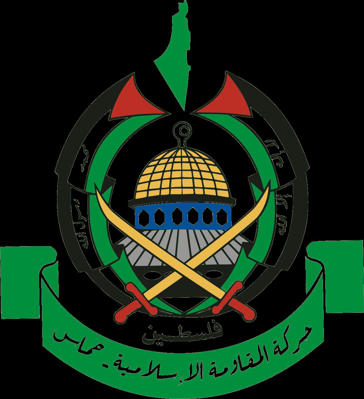 Yelling clipart terror. Hamas wikipedia