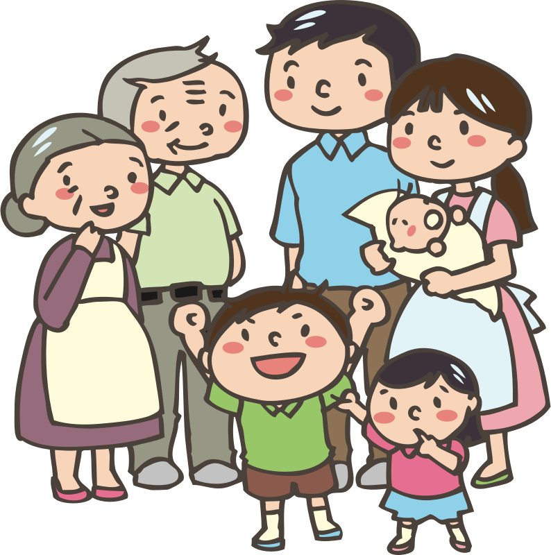 Clip art transprent png. Conflict clipart family fight