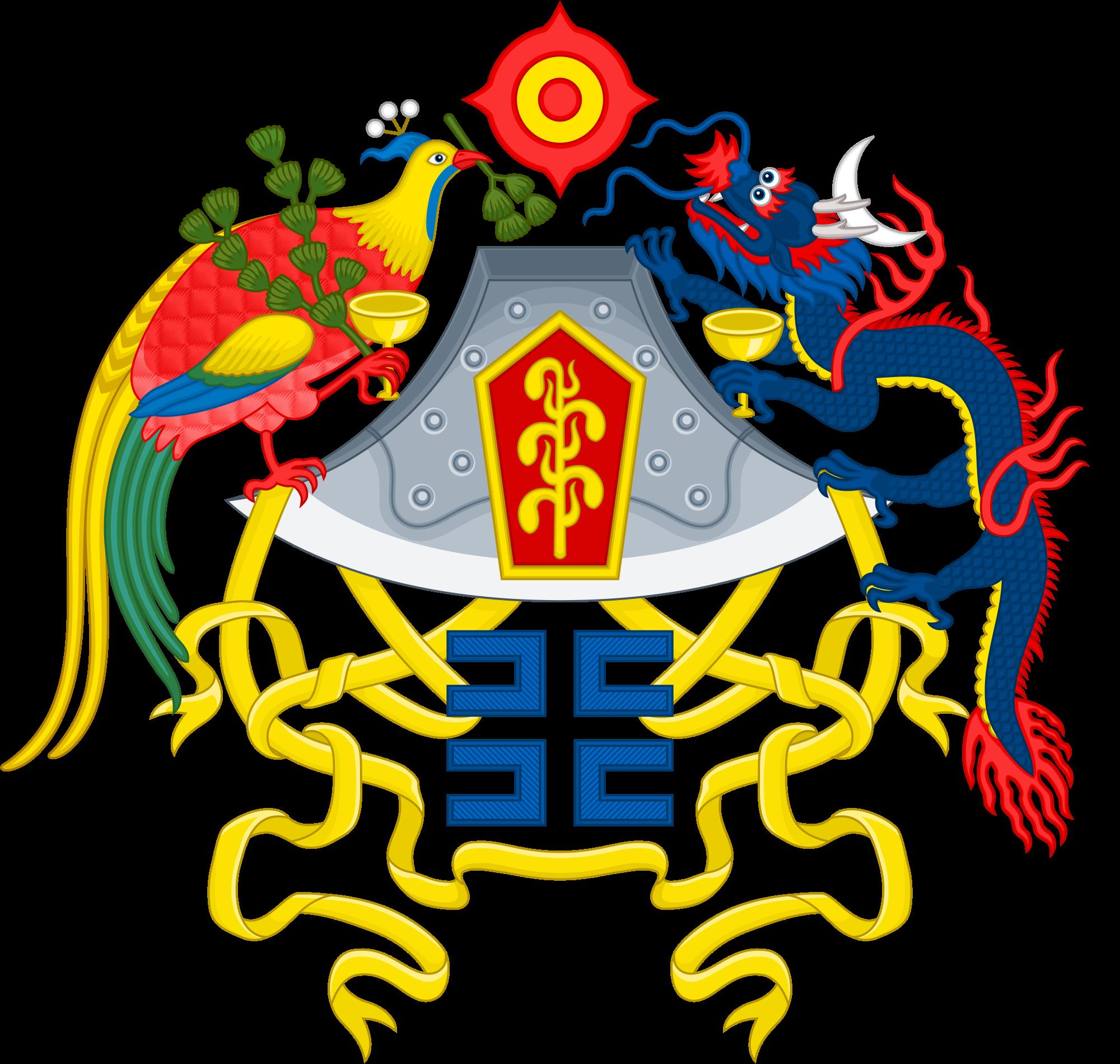 Geography clipart history symbol. Twelve symbols national emblem