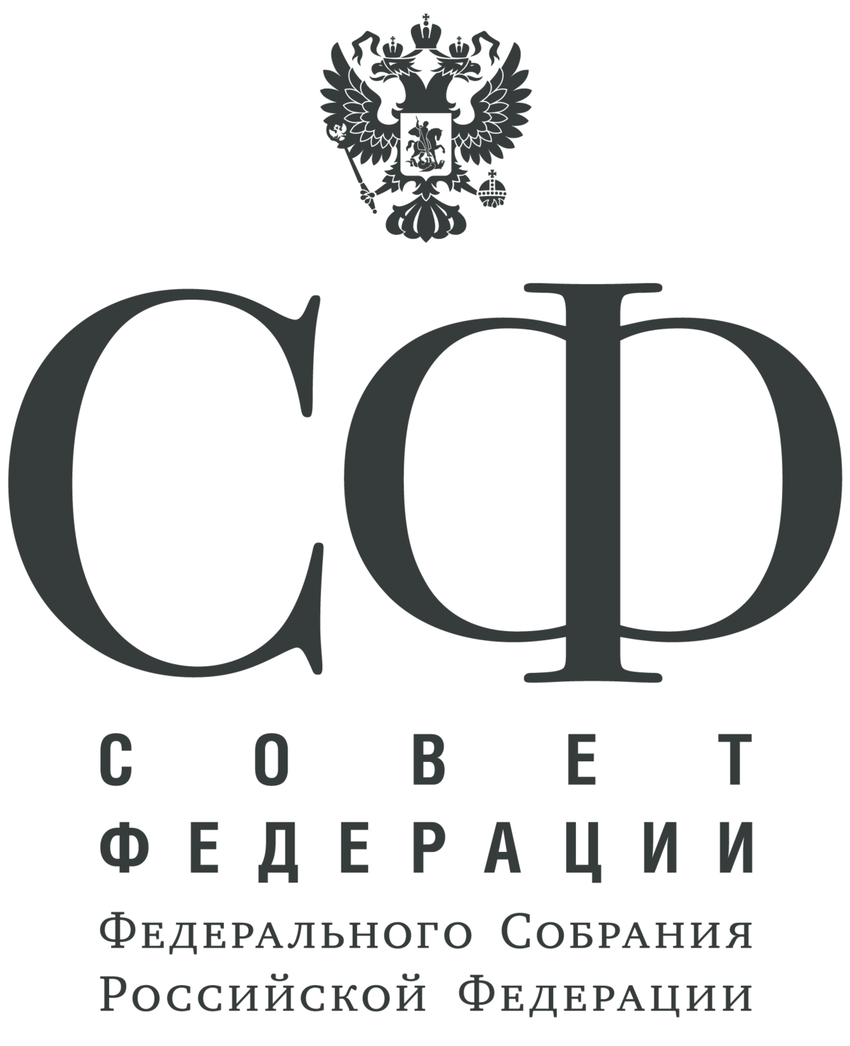 Federation council russia wikipedia. Congress clipart federal