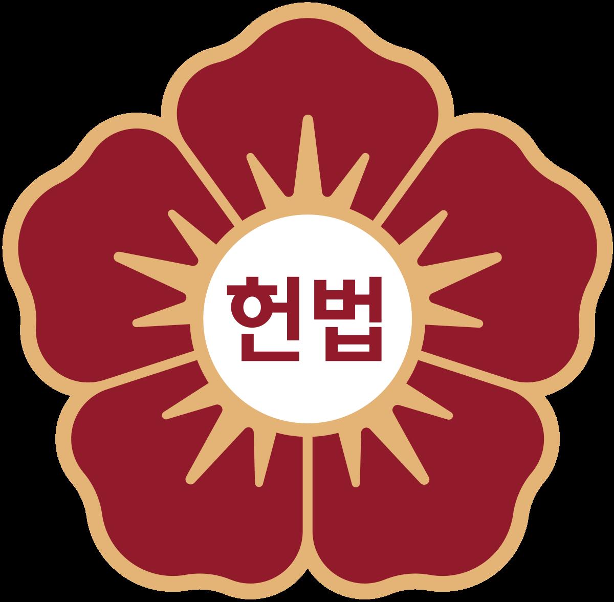 Constitutional court of korea. Justice clipart unconstitutional