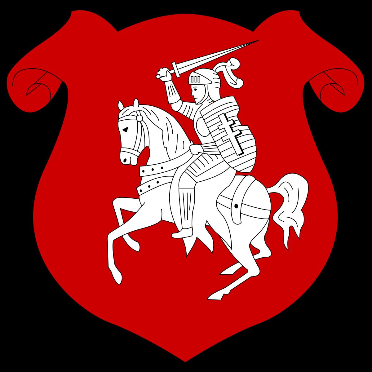 Congress clipart paris treaty. Rada of the belarusian