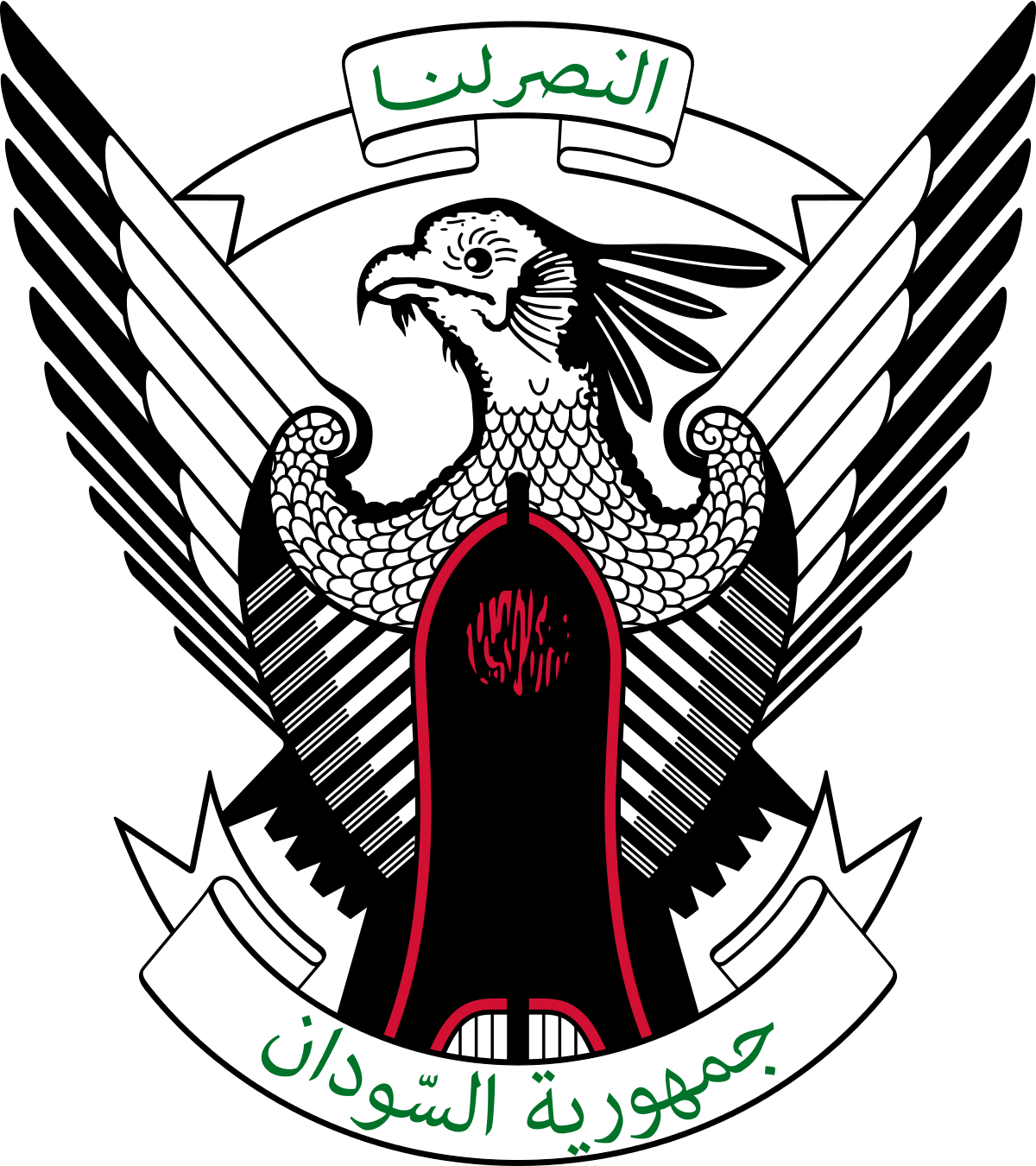 Congress clipart political structure. Politics of sudan wikipedia
