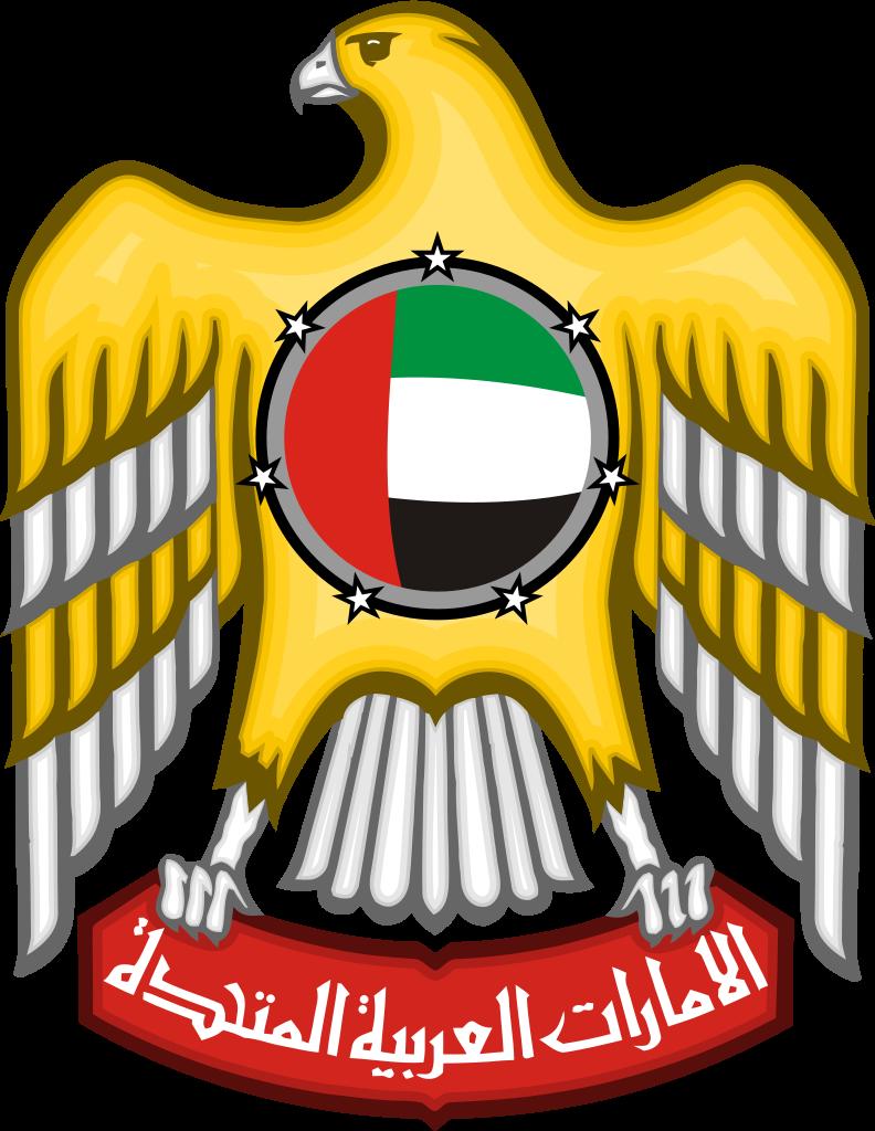 File emblem of the. Kind clipart united