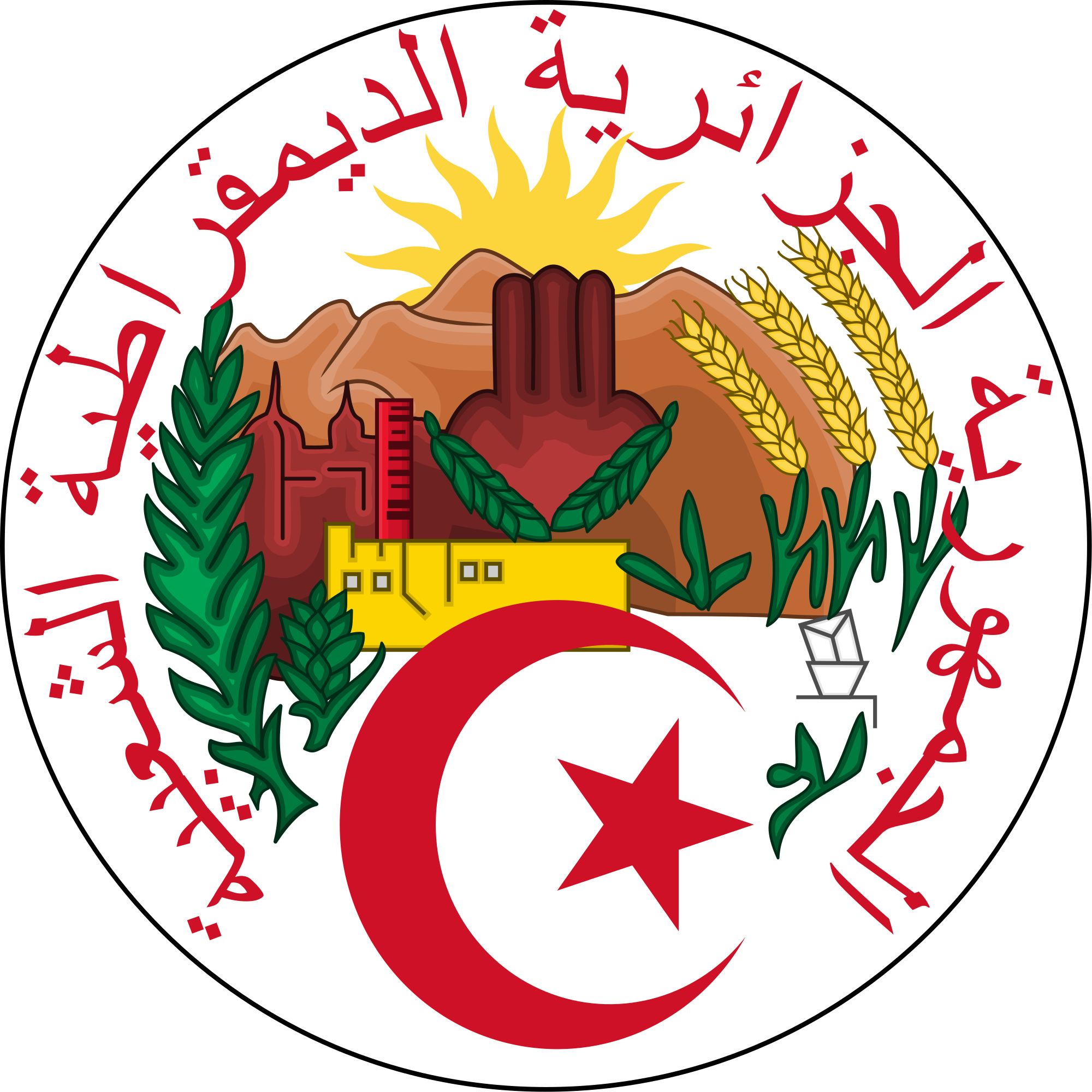 Parliament of algeria wikipedia. Democracy clipart bicameral legislature