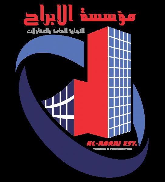 Contractor clipart building trade. Al abraj est trading
