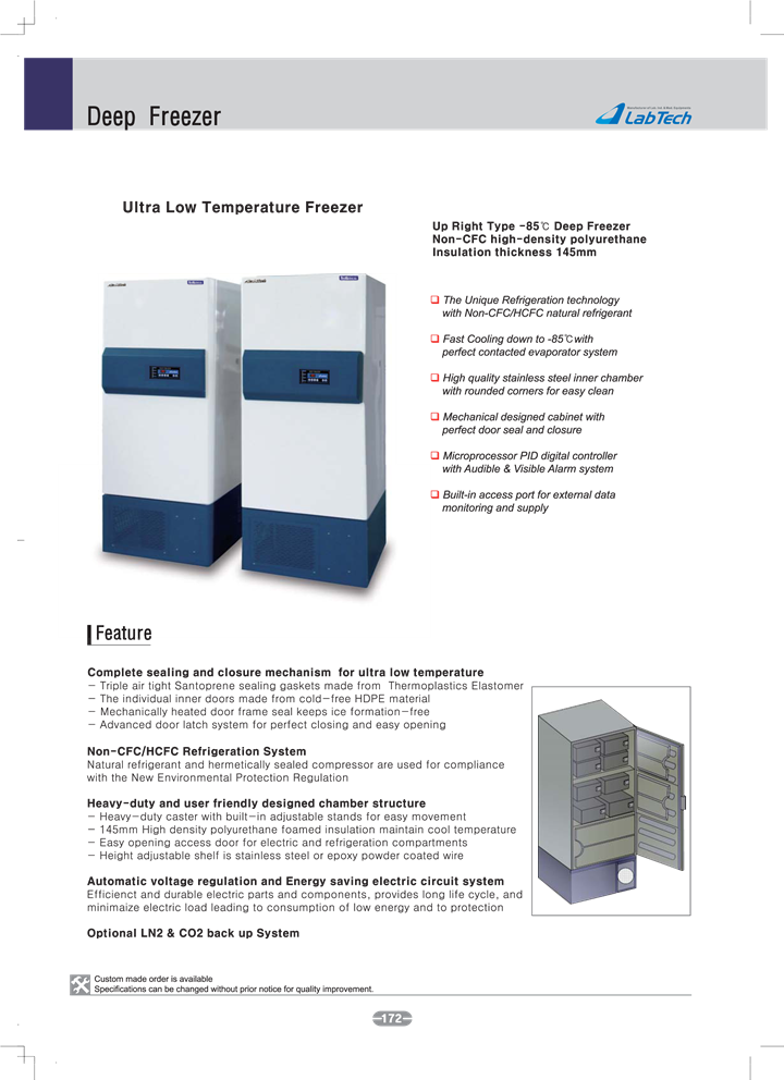 Energy clipart mechanism. Deep freezer png mart