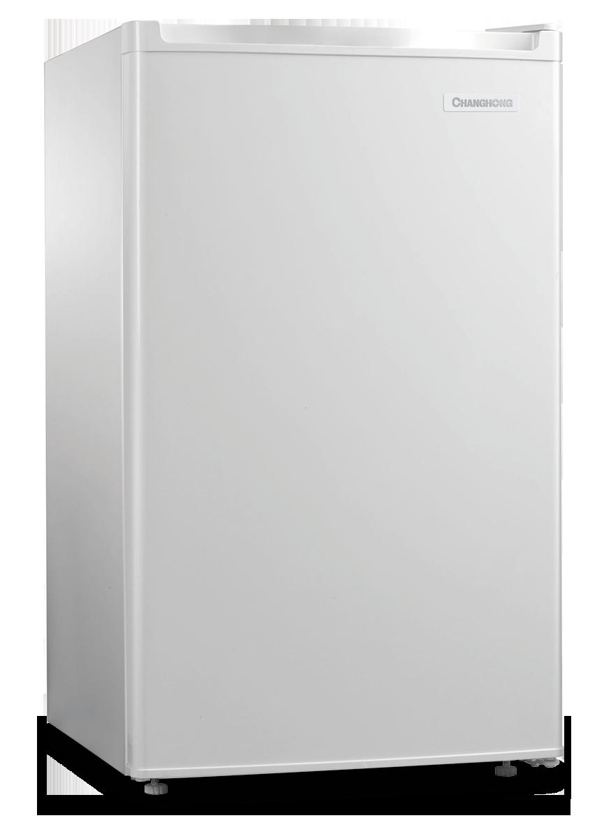 Fridge clipart refigerator. Refrigerator png image purepng