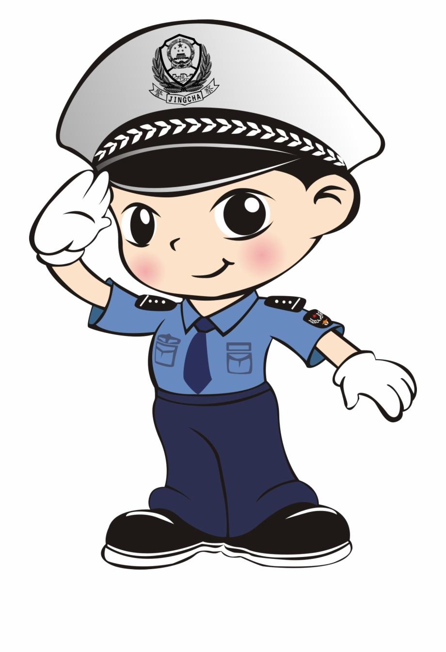 Policeman clipart plice.  q police salute