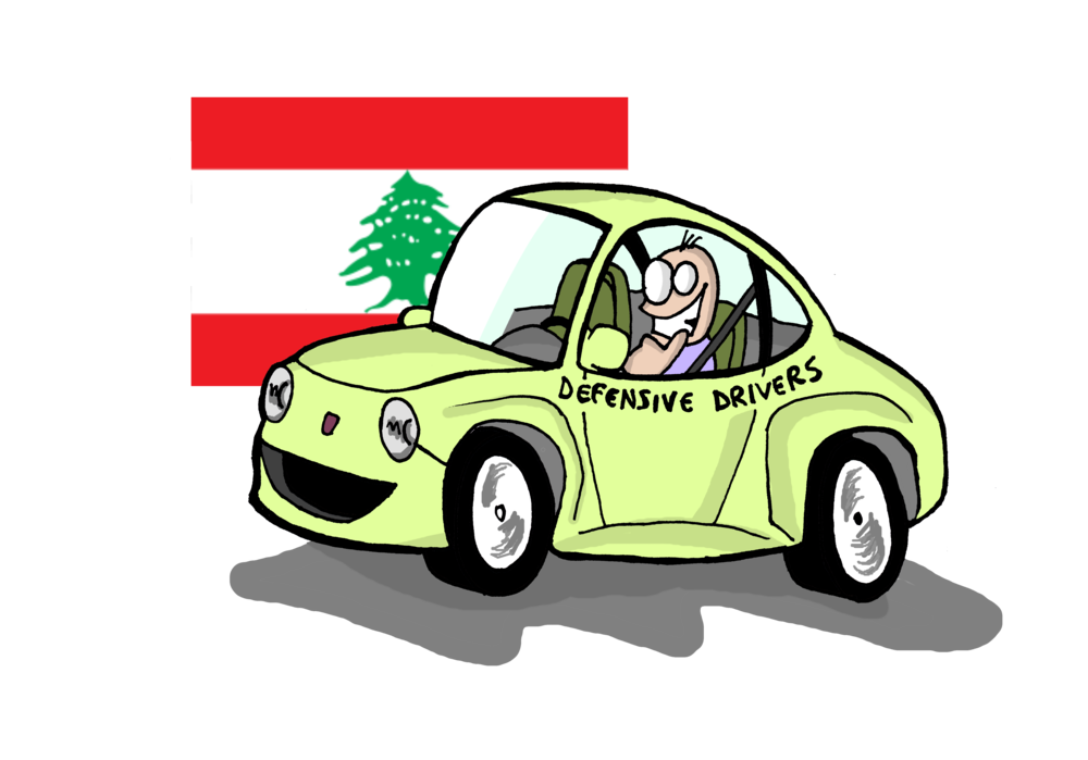 Lebanese youth train defensive. Country clipart car