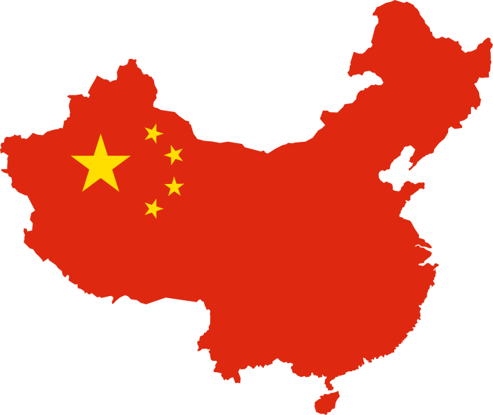 Country clipart country flag. China transparent png stickpng
