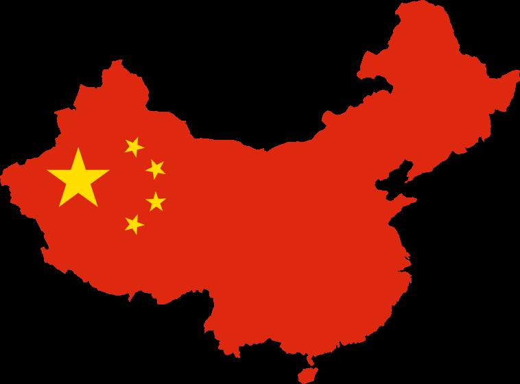 Country clipart transparent. China map flag medium