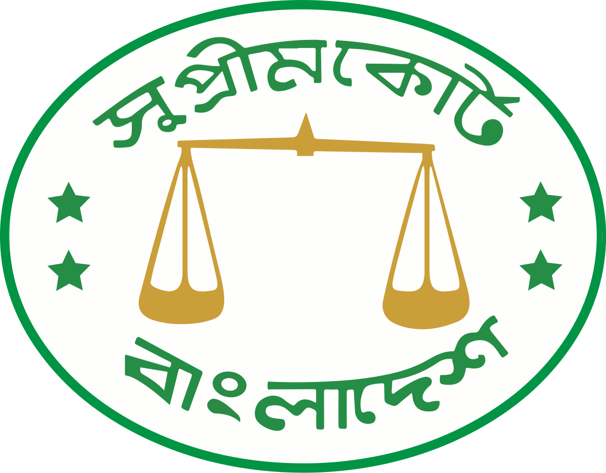 Court clipart chief legislator. Justice of bangladesh wikipedia