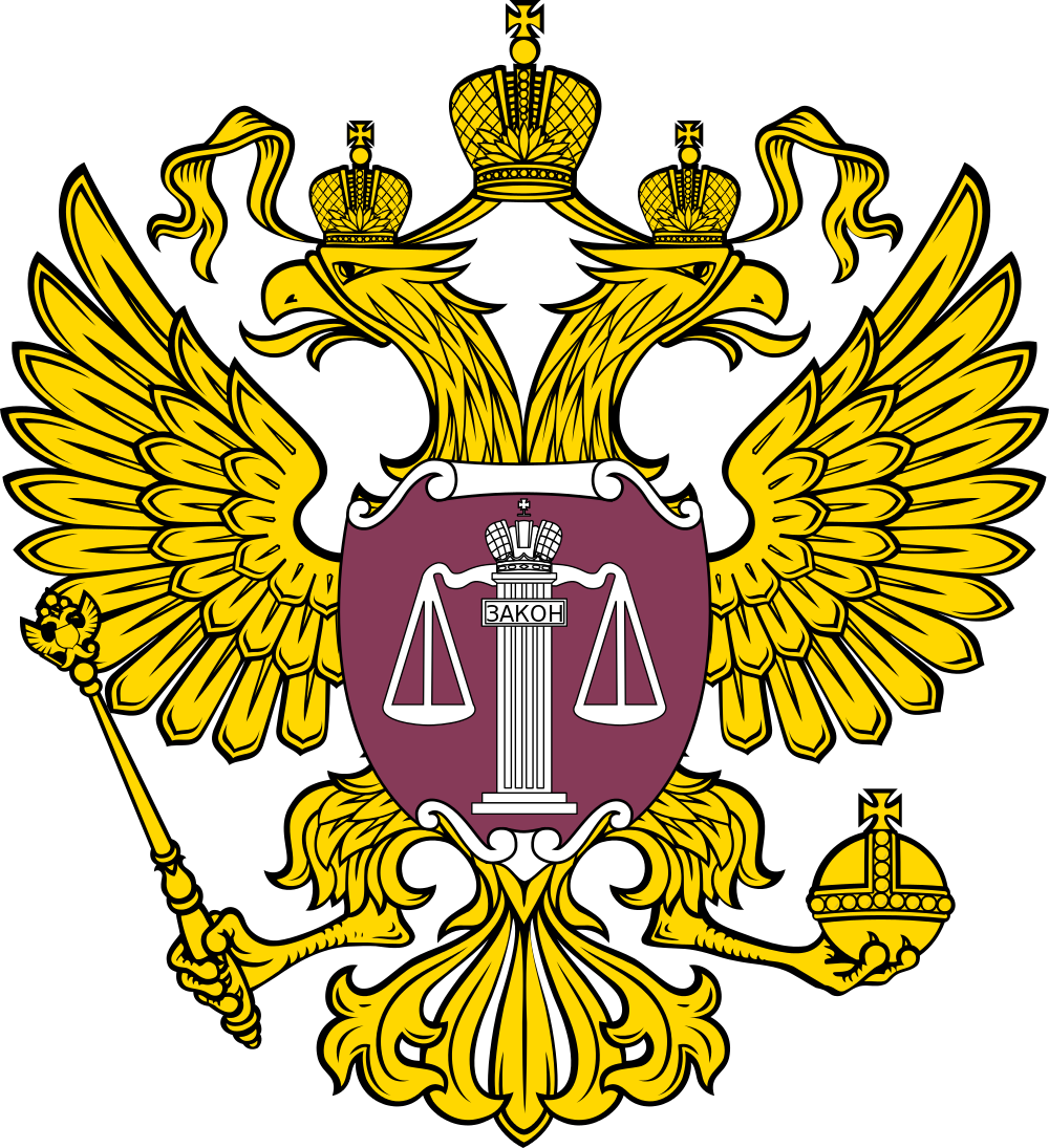 Russia bans extremist jehovah. Court clipart court witness