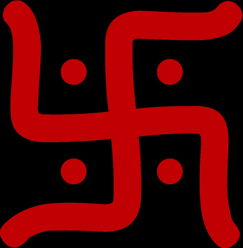 Swastika archives tarot prophet. Court clipart libra