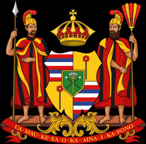 Cousins clipart k12. Hawai ian royal families