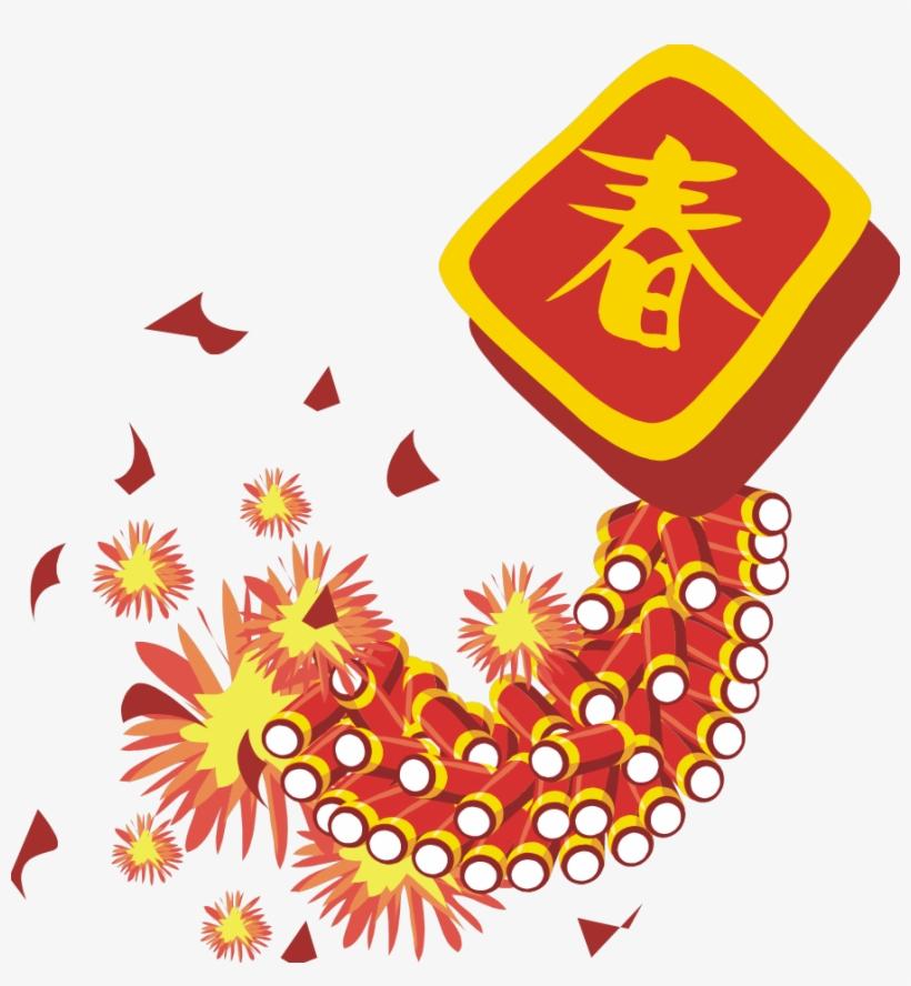 Chinese new year firecracker. Cracker clipart cny