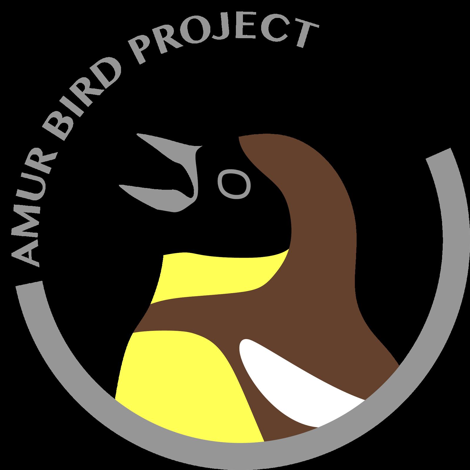 Amur bird project . Falcon clipart yellow warbler